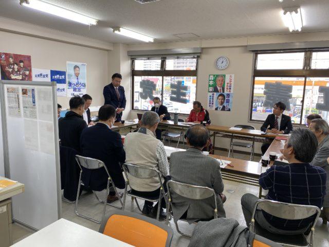 常任幹事会の冒頭で高井代表の挨拶